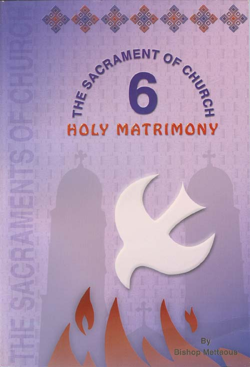 Cover of The Sacrament Of Church Holy Matrimony