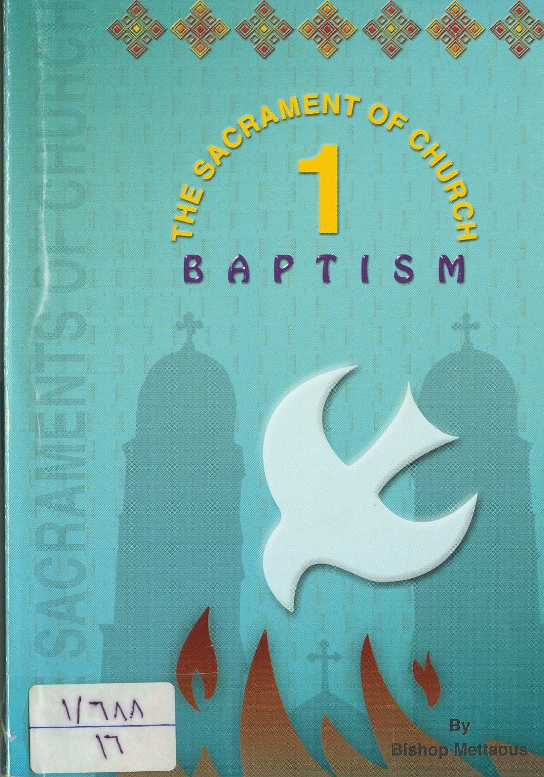 Cover of SACRAMENT OF BAPTISM