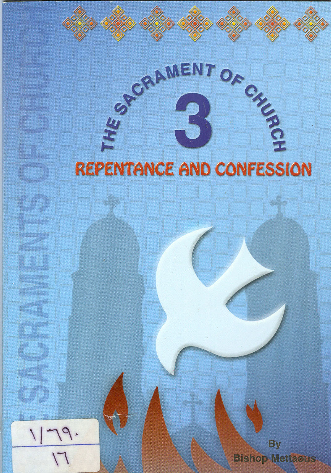 Cover of SACRAMENT OF REPENTANCE AND CONFESSION