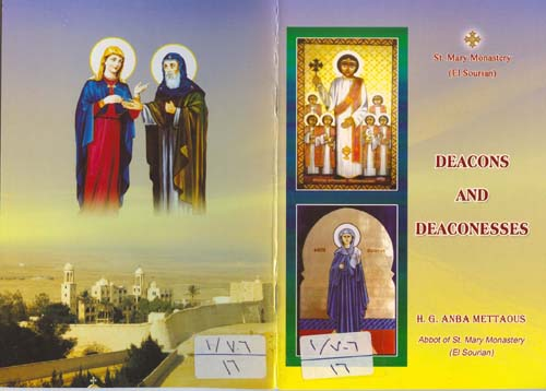 Cover of DEACONS AND DEACONESSES